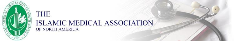 Islamic Medical Association of North America logo